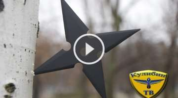 How to make a shuriken