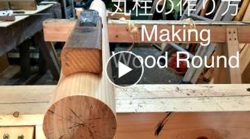 Making Wood Round using Japanese Hand Planes